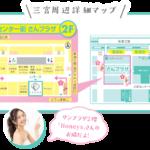 LEONE(レオーネ)三宮店の店舗情報