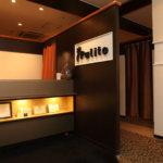 Pulito(プリート)銀座店の店舗情報