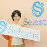 セレスティア脱毛 手稲駅前店(Selestia)の店舗情報