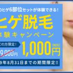 ふーも札幌店の店舗情報