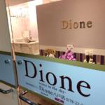 ディオーネ 八戸店(Dione)の店舗情報