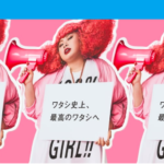 KIREIMO札幌駅前店の店舗情報