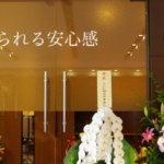 大江橋クリニックの詳細情報