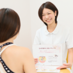エステタイム 京都洛南店の店舗情報