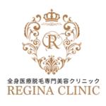 レジーナクリニック札幌院の詳細情報