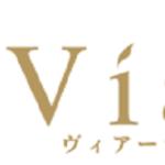 ヴィアージュ(Viage)の店舗情報