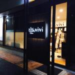 サロンvivi 長岡店の店舗情報