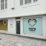 ルルココロ(rurucocoro)の店舗情報